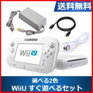 WiiU 本体 32GB プレミアムセット すぐに遊べるセット 選べる2色 任天堂 中古 シロ クロ|centerwave