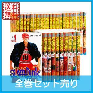 SLAM DUNK(スラムダンク) コミック 全31巻完結セット 送料無料 中古