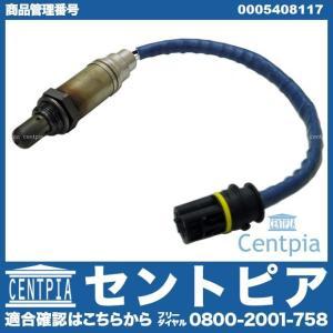 O2センサー メルセデスベンツ CLクラス W215 優良OEM製 CL500 0005408117 0258003782 ラムダセンサー オーツセンサー|centpiashop