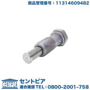 純正 タイミングチェーンテンショナー MINI(ミニ) R55 R56 R57 R58 R59 R60 R61 Cooper(クーパー) CooperS(クーパーS) JCW(ジョンクーパーワークス) One(ワン)|centpiashop