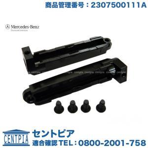 純正 アクティブトップサポーティグプレート メルセデスベンツ SLクラス R230 SL350 SL500 SL550 SL55AMG SL600 SL63AMG SL65AMG 2307500111a|centpiashop