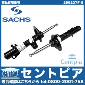 ショックアブソーバー(スーパーツーリング) フロント 左右セット MINI(ミニ) R50 R52 R53 SACHS製 Cooper(クーパー) CooperS(クーパーS) One(ワン) 290237F|centpiashop