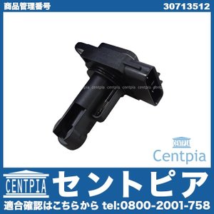 エアフロセンサー ボルボ 50(B5244) 優良OEM製 V50(2.4) 30713512 8658471 9202199 エアフロメーター エアマスメーター エアマスセンサー|centpiashop