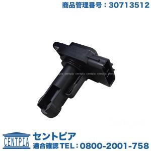 エアフロセンサー ボルボ 90(B6324 B8444) 優良OEM製 XC90(3.2 V8) 30713512 8658471 9202199 エアフロメーター エアマスメーター エアマスセンサー|centpiashop