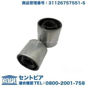 ロアアームブラケットブッシュ フロント左右セット MINI(ミニ) R50 R52 R53 優良OEM製 Cooper(クーパー) CooperS(クーパーS) One(ワン) 31126757551-S|centpiashop