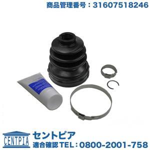 ドライブシャフトブーツリペアキット フロント インナー側 MINI(ミニ) R50 R52 優良OEM製 Cooper(クーパー) One(ワン) 31607518246 イン側|centpiashop
