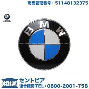 純正 ボンネットエンブレム BMW 1シリーズ E81 E82 E87 E88 51148132375 ボンネットバッチ フロントオーナメント BMWマーク|centpiashop
