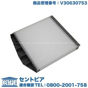 エアコンフィルター ボルボ XC90(右ハンドル) V30630753 ACフィルター A/Cフィルター VOLVO|centpiashop