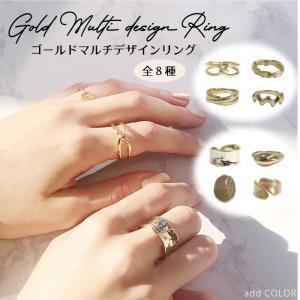 ゴールドリング シルバーリング 指輪 レディース おしゃれ ファッションリング デザインリング リング かわいい 可愛い 女性 大人 太め 幅広 細め 普段使い 韓国|centrage