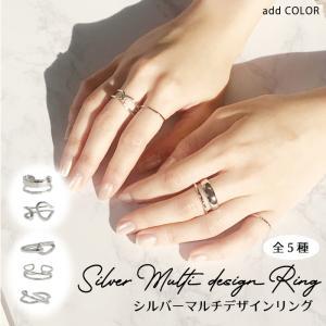 シルバーリング 指輪 レディース おしゃれ ファッションリング デザインリング リング かわいい 可愛い 女性 大人 太め 幅広 細め 普段使い 韓国 アクセサリー|centrage