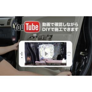 ドアスピーカー車用デッドニング サウンドアップキット ドア2枚分|central-apj|03