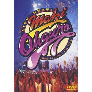 LIVE BEAT'S [DVD] central-bookstore