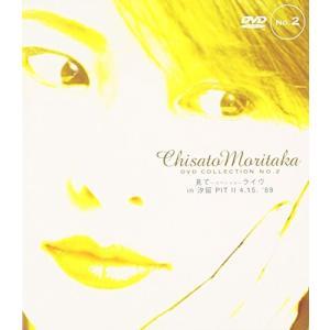 見て 〜スペシャル〜 ライヴ in 汐留 PIT II 4.15 '89 - Chisato Moritaka DVD Collection no.2 central-bookstore