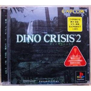 DINO CRISIS2|central-bookstore