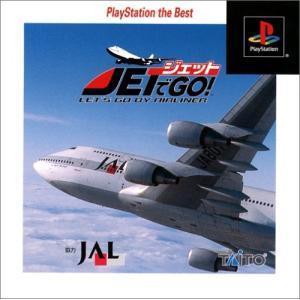 ジェットでGO! PlayStation the Best|central-bookstore