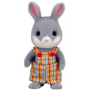 送料無料 シルバニアファミリー わたウサギ 男の子 ウ-33 在庫限り central-bookstore