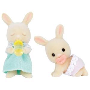 シルバニアファミリー みるくウサギ ふたごの赤ちゃん ウ-49|central-bookstore