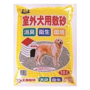 常陸化工 室外犬用敷砂 10L central-bookstore