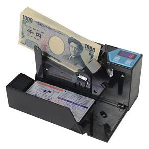紙幣ハンディカウンター AD-100-01 731F-30262***|central-bookstore