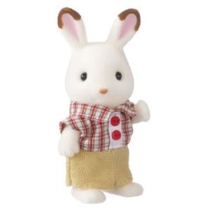 シルバニアファミリー ショコラウサギの男の子 ウ-53|central-bookstore