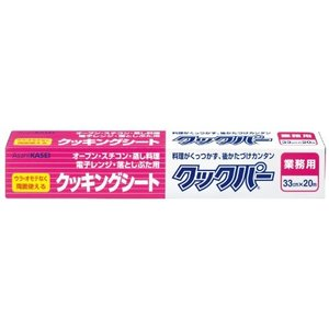 【業務用】クックパー クッキングシート ロールタイプ 33cm×20m central-bookstore