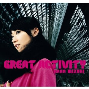 GREAT ACTIVITY(2007年限定製造盤)(DVD付)|central-bookstore