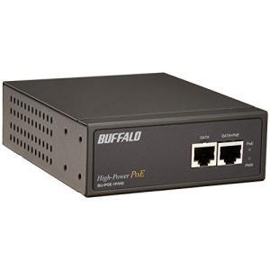 BUFFALO ハイパワー PoEインジェクター 1CHモデル BIJ-POE-1P/HG|central-bookstore