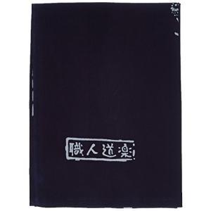 職人道楽 職人手拭い 纏 紺|central-bookstore