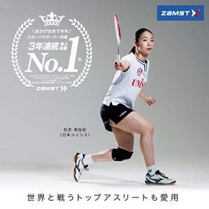 ザムスト(ZAMST) 太もも コンプレッションアイテム TC-1 スポーツ全般 (両足入り) Lサイズ 375903|central-bookstore