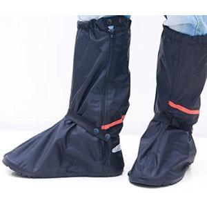 完全防水 レインカバー ブーツ 対応 靴底30cmまで対応 T004-07-28.8|central-bookstore
