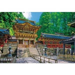1000ピース ジグソーパズル 世界遺産 日光東照宮 陽明門(49x72cm)|central-bookstore