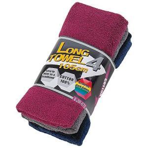おたふく手袋 ロングタオル 4枚組 4色アソート JW-672|central-bookstore