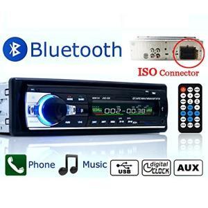 Eaglerich 自動車ラジオ Bluetooth 車音響 カーオーディオ ステレオ プレーヤー リモコン付き 1 Din 12V|central-bookstore