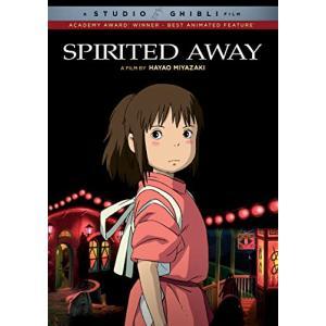Spirited Away / [DVD] central-bookstore