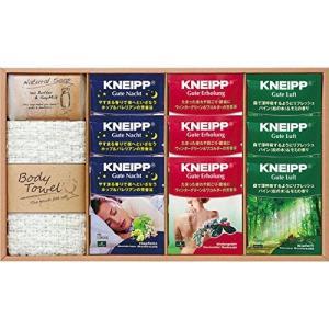 【ギフトセット】 クナイプギフトセット KNIP-25|central-bookstore