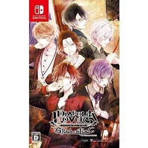 DIABOLIK LOVERS GRAND EDITION for Nintendo Switch|central-bookstore