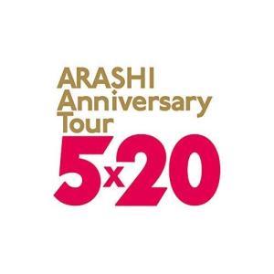 嵐 ARASHI Anniversary Tour 5×20 公式グッズ ミニうちわ 第3弾 (二宮...
