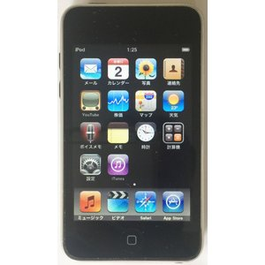 Apple iPod touch 8GB ブラック:MC086J/A