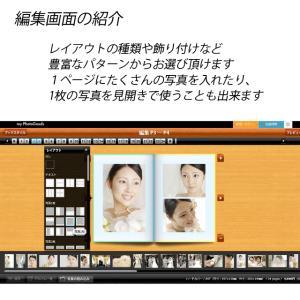 写真集 自分でレイアウトOK スタイルブック ...の詳細画像5