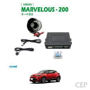 C-HR専用 セキュリティ マーベラス200 Ver1.0|cep