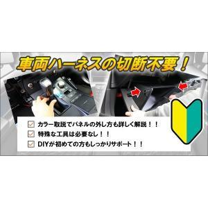 【キャンペーン特価】10系NX専用 オートブレーキホールドキット Ver1.0|cep|03