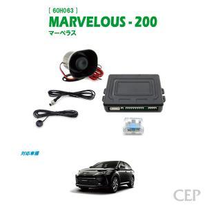 60系ハリアー専用 マーベラス200 Ver1.0|cep