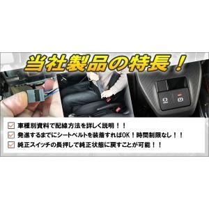 【キャンペーン特価】60系ハリアー専用 オートブレーキホールドキット Ver1.4|cep|03
