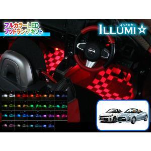 【キャンペーン特価】LA400Kコペン専用 フルカラーLEDフットランプキット【イルミスター】 Ver1.1|cep