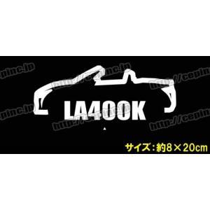 【ゆうパケット発送対応商品】LA400Kコペン専用 ウインドディフレクターステッカー:ローブ1|cep