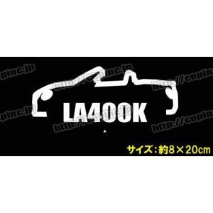 【ゆうパケット発送対応商品】LA400Kコペン専用 ウインドディフレクターステッカー:セロ1|cep