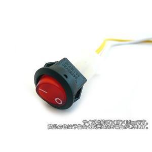 【ゆうパケット発送対応商品】セキュリティーセンサーオフスイッチ(レッド)|cep