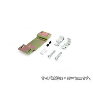 【ゆうパケット発送対応商品】ワイヤー式対応アダプター|cep