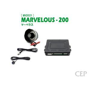 マーベラス200 Ver1.4|cep