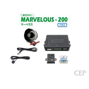 マーベラス200 フルセット Ver1.4|cep